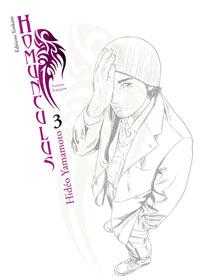 Homunculus [#3 - 2006]