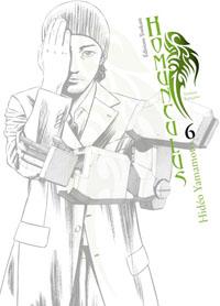 Homunculus [#6 - 2007]
