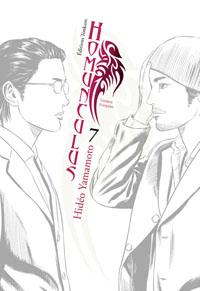 Homunculus [#7 - 2007]
