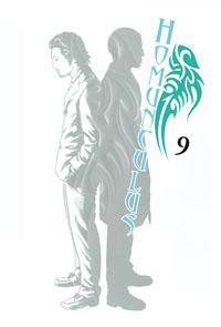 Homunculus [#9 - 2008]
