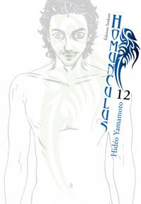 Homunculus [#12 - 2010]