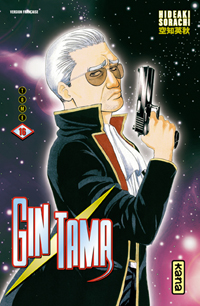 Gintama [#16 - 2010]