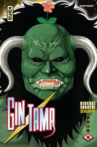 Gintama [#18 - 2010]