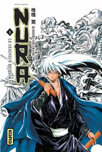 Nura, le seigneur des yokaï [#1 - 2011]