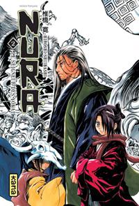 Nura, le seigneur des yokaï [#2 - 2011]