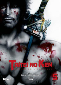 Taitei no Ken #5 [2011]
