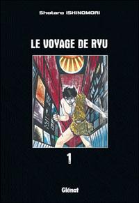 Le Voyage de Ryu #1 [2011]