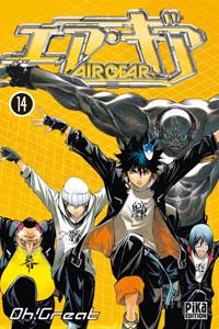 Air Gear [#14 - 2009]