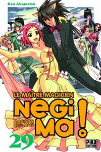 Negima [#29 - 2010]