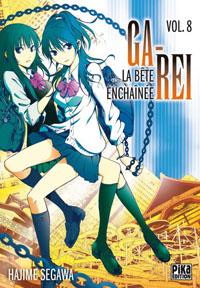 Ga-Rei, La bête enchaînée : Ga-Rei [#8 - 2010]