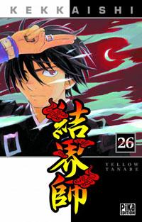 Kekkaishi [#26 - 2011]