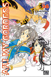 Ah ! my Goddess [#36 - 2008]
