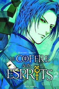 Le Coffre aux esprits [#2 - 2010]