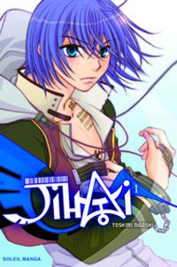 Jihai #1 [2010]