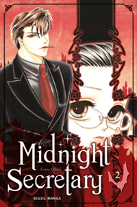 Midnight Secretary [#2 - 2010]