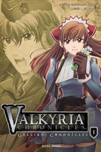 Valkyria Chronicles - Gallian Chronicles [#1 - 2010]