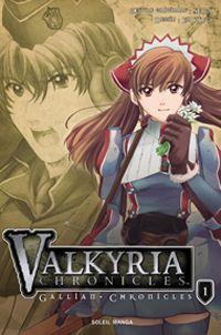 Valkyria Chronicles - Gallian Chronicles