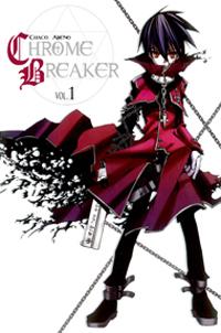 Chrome Breaker #1 [2010]