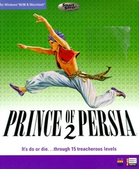Prince of Persia 2 [1994]
