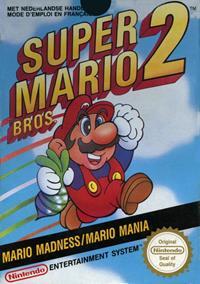 Super Mario Bros. 2 - Console Virtuelle