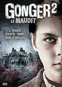 Gonger 2, le maudit [2011]