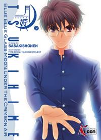 Tsukihime [#9 - 2011]
