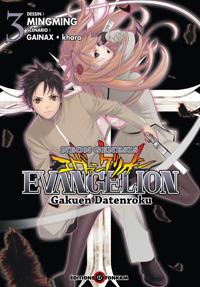 Evangelion - Gakuen Datenroku [#3 - 2011]
