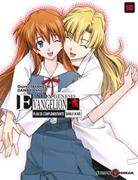 Evangelion - Plan de complémentarité [#10 - 2011]
