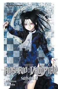 Rosario + Vampire saison II [#8 - 2011]