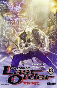Gunnm Last Order #13 [2011]