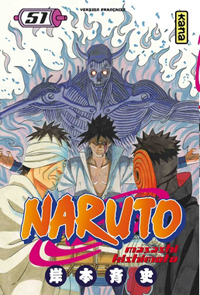 Naruto [#51 - 2010]