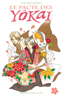 Le Pacte des yôkai [#3 - 2008]