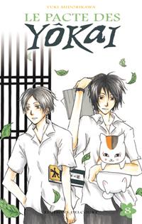 Le Pacte des yôkai #8 [2010]