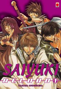 Saiyuki Reload #1 [2007]