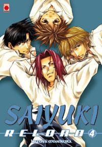 Saiyuki Reload #4 [2007]