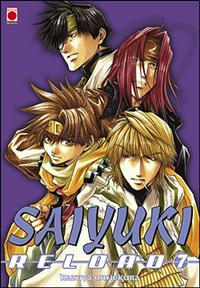 Saiyuki Reload [#7 - 2009]