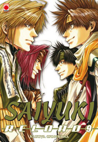 Saiyuki Reload [#9 - 2011]