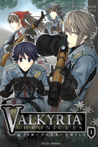 Valkyria Chronicles - Wish you Smile [#1 - 2011]