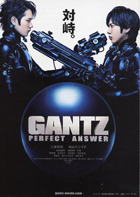 Gantz, révolution #2 [2012]