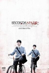 After Dark Originals: Seconds Apart : Seconds Apart