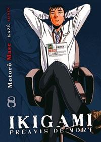 Ikigami - Préavis de mort : Ikigami [#8 - 2011]