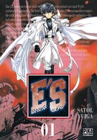 E'S [#1 - 2010]
