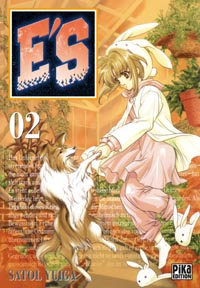 E'S [#2 - 2010]