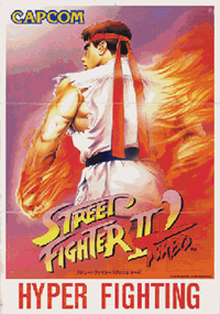 Street Fighter II Turbo: Hyper Fighting - Console Virtuelle