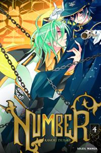 Number [#4 - 2011]