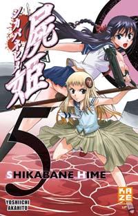 Shikabane Hime [#5 - 2011]