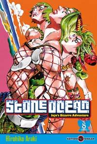 JoJo's Bizarre Adventure : Stone Ocean - Jojo's Bizzarre Adventure [#8 - 2011]