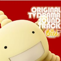 Moyashimon [Original TV Drama Soundtrack]] [2010]