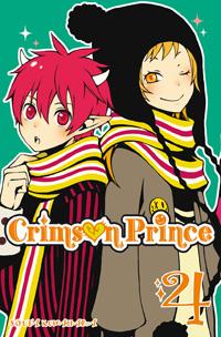 Crimson Prince [#4 - 2011]