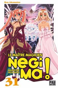 Negima #31 [2011]